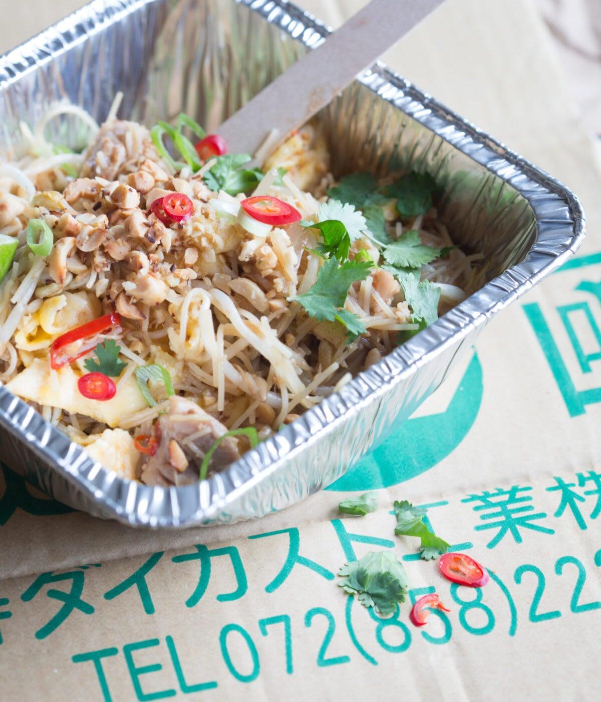 Foto van Miljuschka's pad thai met kip recept door WW